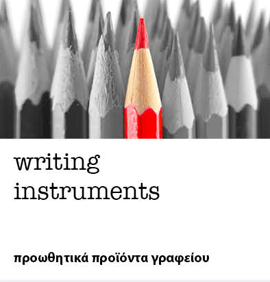 Writing instruments - Lainas Products