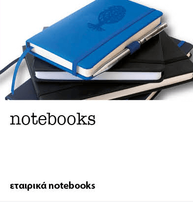Notesbooks - Lainas Products