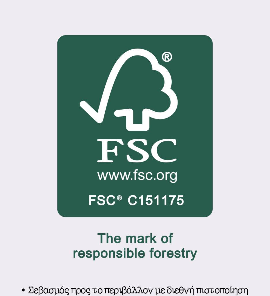 Διεθνής Επίσημη Πιστοποίηση FSC